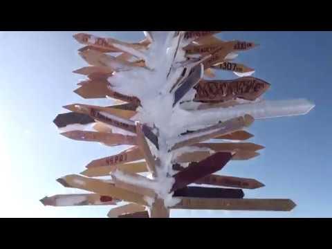 Экскурсия по станции Восток, часть первая. 2015 год.60-я Российская Антарктическая Экспедиция.