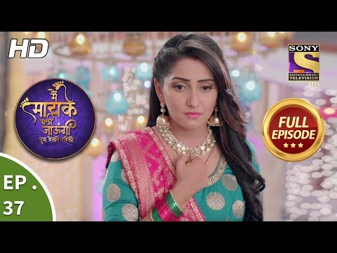 Main Maayke Chali Jaaungi Tum Dekhte Rahiyo - Ep 37 - Full Episode - 31st October, 2018