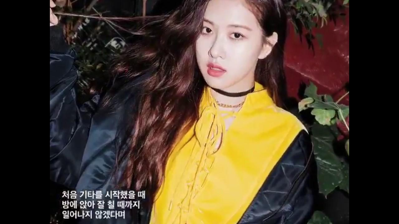 June 15 2018 Ceci Korea Shares Video Of Blackpink Rose Youtube