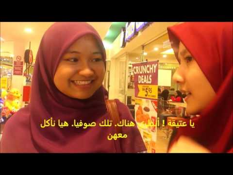 Video bahasa arab 2016