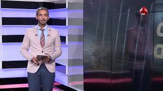 السلطة الرابعة |   11-06-2018 | تقديم اسامه سلطان  | يمن شباب