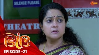 Bhadra - Episode 21 | 14th Oct 19 | Surya TV Serial | Malayalam Serial