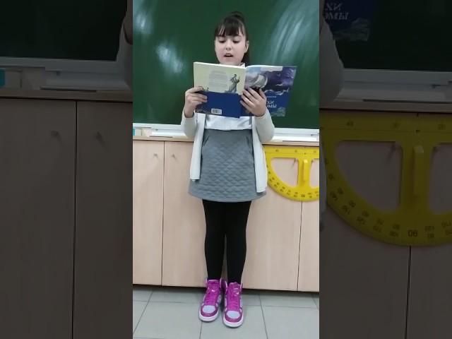 Изображение предпросмотра прочтения – НикаДжабарова читает отрывок изпроизведения «Искучно игрустно» М.Ю.Лермонтова