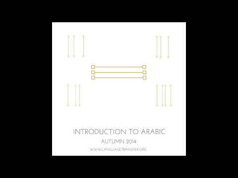 Introduction to Arabic, Track 14 - Language Transfer, The Thinking Method