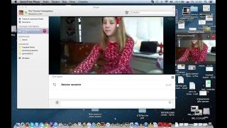 Скайп-урок Татьяны Рик. Ученица - Анна Мария. Тема