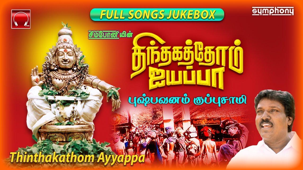 Pushpavanam kuppusamy pongal folk songs free download.