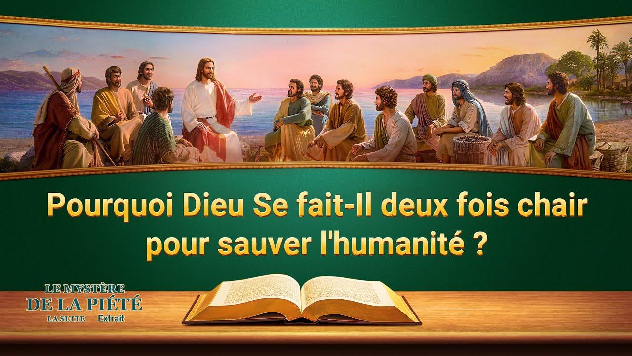 Pourquoi Dieu Se fait-Il deux fois chair pour sauver l'humanité ?