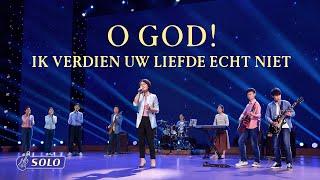 Christelijk lied 'O God! Ik verdien uw liefde echt niet' ( Dutch subtitles)