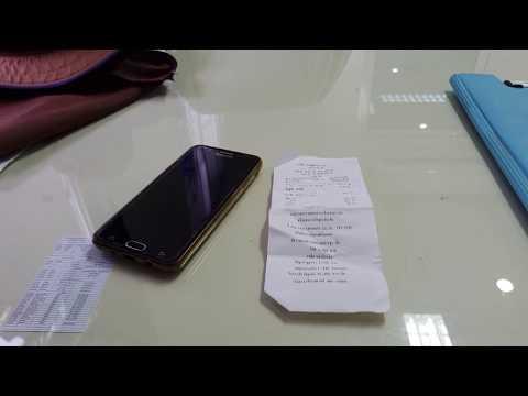 เกร็ดน่ารู้:การตรวจสอบสถานะการจัดส่งพัสดุ ของบริการไปรษณีย์ไทย (EMS) By นา คนรักขลุ่ย