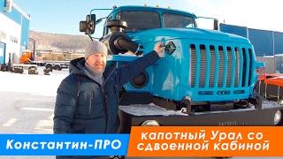 6х6 4320-1982-60м ، Уральское Шасси | шасси автомобиля