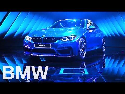 BMW M4 CS at the Auto Shanghai 2017.