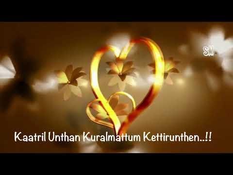 Kadhal Vaithu Song - Deepavali | Whatsapp Status Tamil | Love Song
