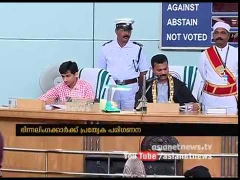 Thiruvananthapuram Corporation budget : Energy, environment sectors get a push