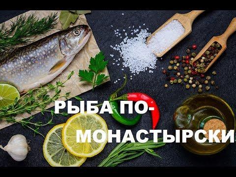 Утка запеченная, рецепты с фото на RussianFoodcom 52