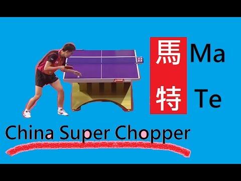 [TT China]SupaLiga Jeoung YoungSik fights MaTe (Chopper) English Noted