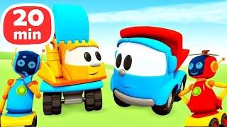 Грузовичок Лева и Роботы собирают машинки - Мультики для детей
