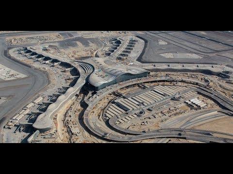 Abu Dhabi new airport Nov 2017 مطار ابوظبي الجديد
