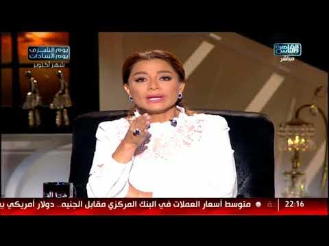 هنا القاهرة  مع بسمة وهبه الحلقة الكاملة 11 أكتوبر