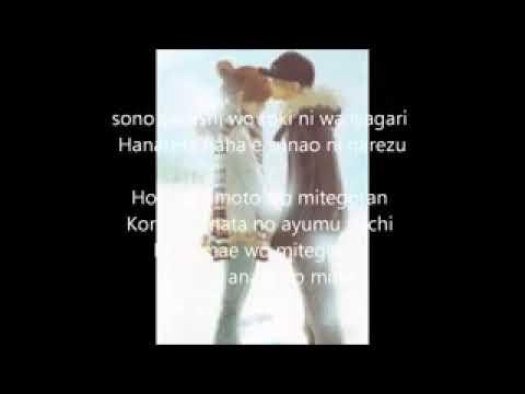Lagu sayang versi jepang lirik