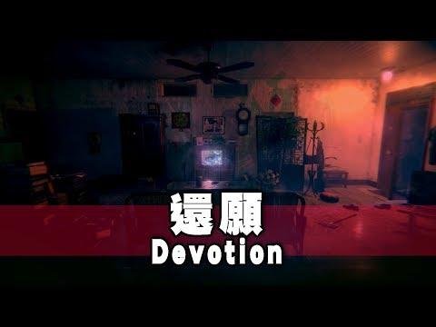 【Shapy Live】還願Devotion-邊聊邊玩#1-今天還願了嗎?9:00開始先打個MHFZ等待