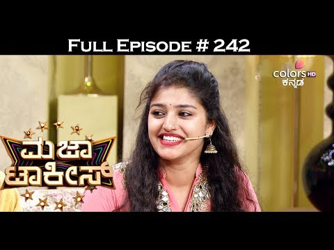 Majaa Talkies - 9th July 2017 - ಮಜಾ ಟಾಕೀಸ್ - Full Episode