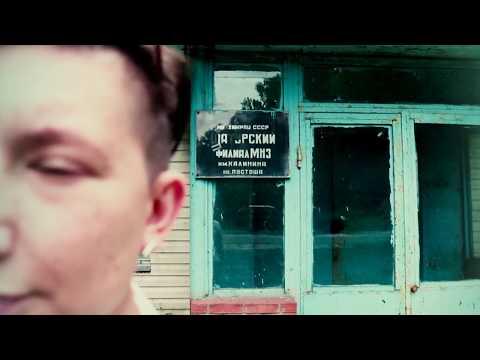 Смотреть клип Настя и гранж в Пустоши онлайн бесплатно в качестве