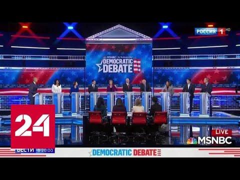 """Импичмент как шоу: демократы обозвали Трампа """"патологическим лжецом"""" - Россия 24"""
