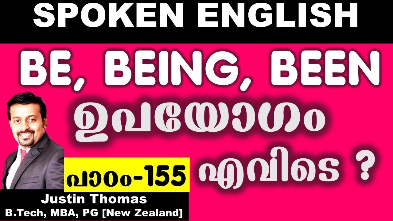 Be Been Being in English-Chapter 155- Spoken English in Malayalam