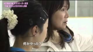 女優本田望結と真凜 天才フィギュア姉妹に密着528日2/4 本田望結 検索動画 21