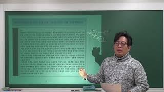 조윤병천 2019 연세대 논술 기출해제 해제 (2019…
