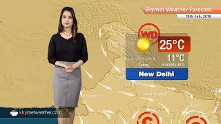 Weather Forecast for Feb 18: Dry weather in Delhi, Lucknow, Kolkata, Mumbai, Bengaluru