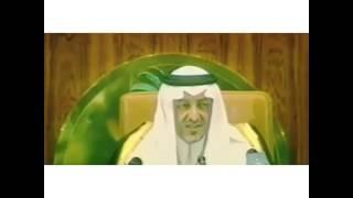 يا سحايب - خالد الفيصل