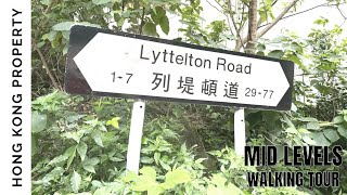 [4K] 🇭🇰 Hong Kong Walking and Neighbourhood Tour | Lyttleton Road
