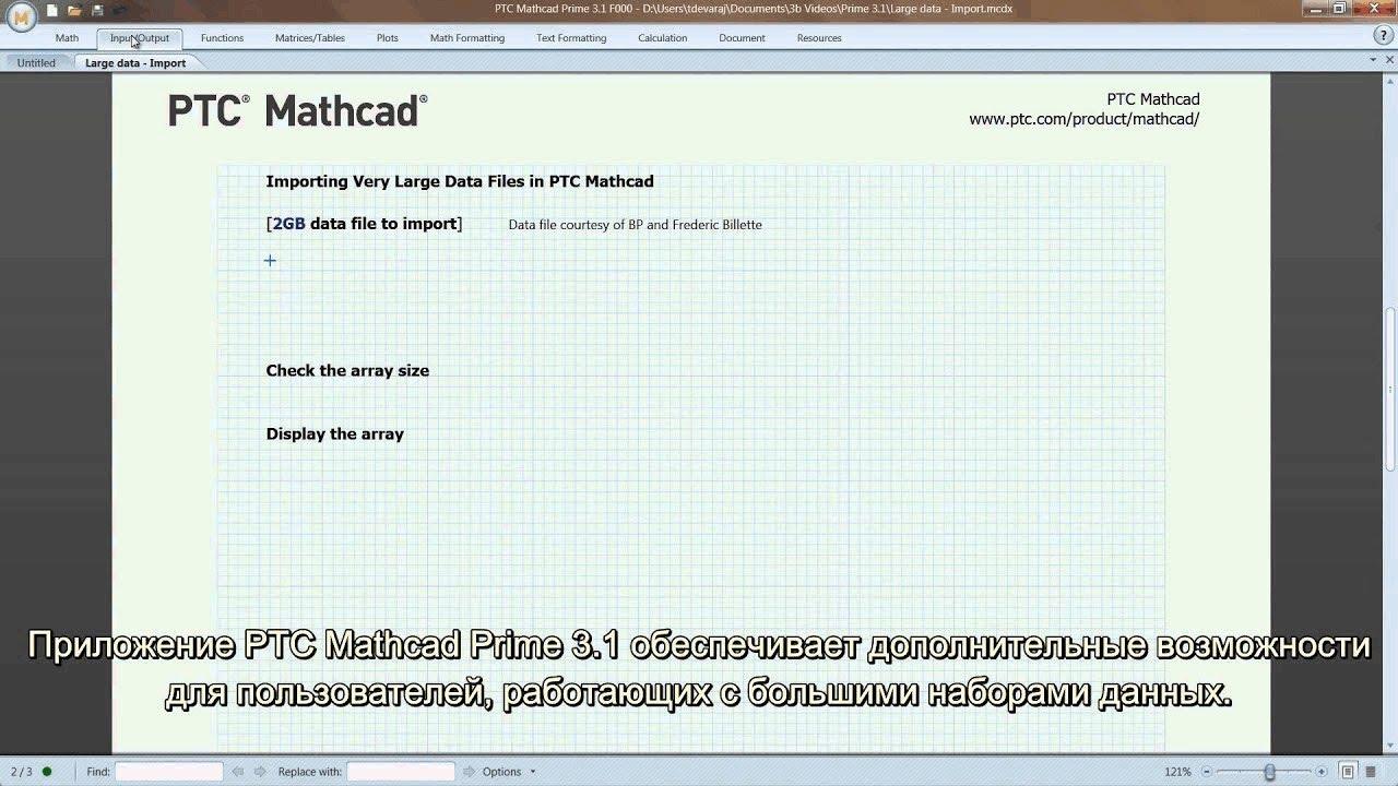 Mathcad 15 m050 торрент