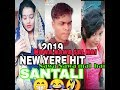 New yere hit santali vigo musically like video/santali like video/Nawa serma hit Mp3