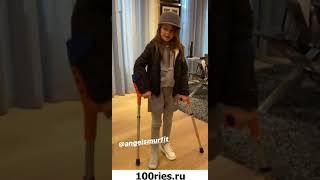 Виктория Боня Инстаграм Сторис 11 ноября 2019