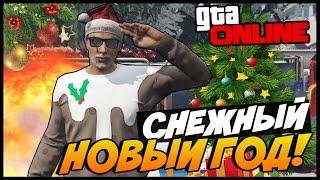 GTA 5 Online (PC) #22 НОВЫЙ ГОД!! (Выпал снег!)(GTA 5 Online (PC) #22 В этой серии я осматриваю новогоднее обновление в Gta Online (Принесло очень много позитива и подари..., 2016-01-01T14:45:28.000Z)