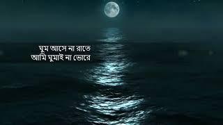 Nirghum Adnan Ashif