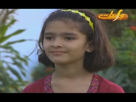 Adopted Bachi - Wardaat – 23 March 2016