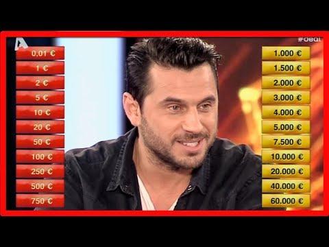 Deal 23/6/2017 Χρυσόστομος Ν. Κυκλάδων