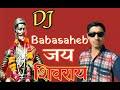 Veer Shivaji DJ song