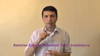 видео 34 МЕЖЛИЧНОСТНАЯ АТТРАКЦИЯ