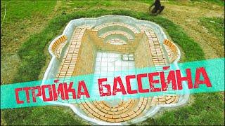Шок! Абориген роет бассейн с подручных средств. Стройка бассейна своими руками