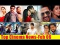S3 Releasing on 9th Feb, Vishnu Vishal Next Movie, Mota Siva Ketta Siva ...