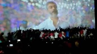 Viswasam Ajith Fans Mass celebration  At Thangam Theatre FDFS #Viswasam #Ajith #nayathara #Siva