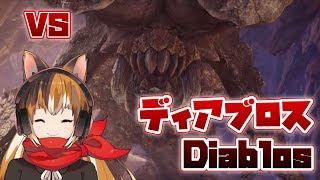 [LIVE] [MHW/モンハン]らんまるちゃんの絶叫「Monster Hunter World(PC版)」