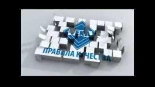 Правила качества пластиковых окон VEKA от VEKA-AG. Правило №2(, 2013-04-17T19:42:34.000Z)