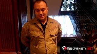 Комендант Межигорья о переселенцах из Донбасса mp3