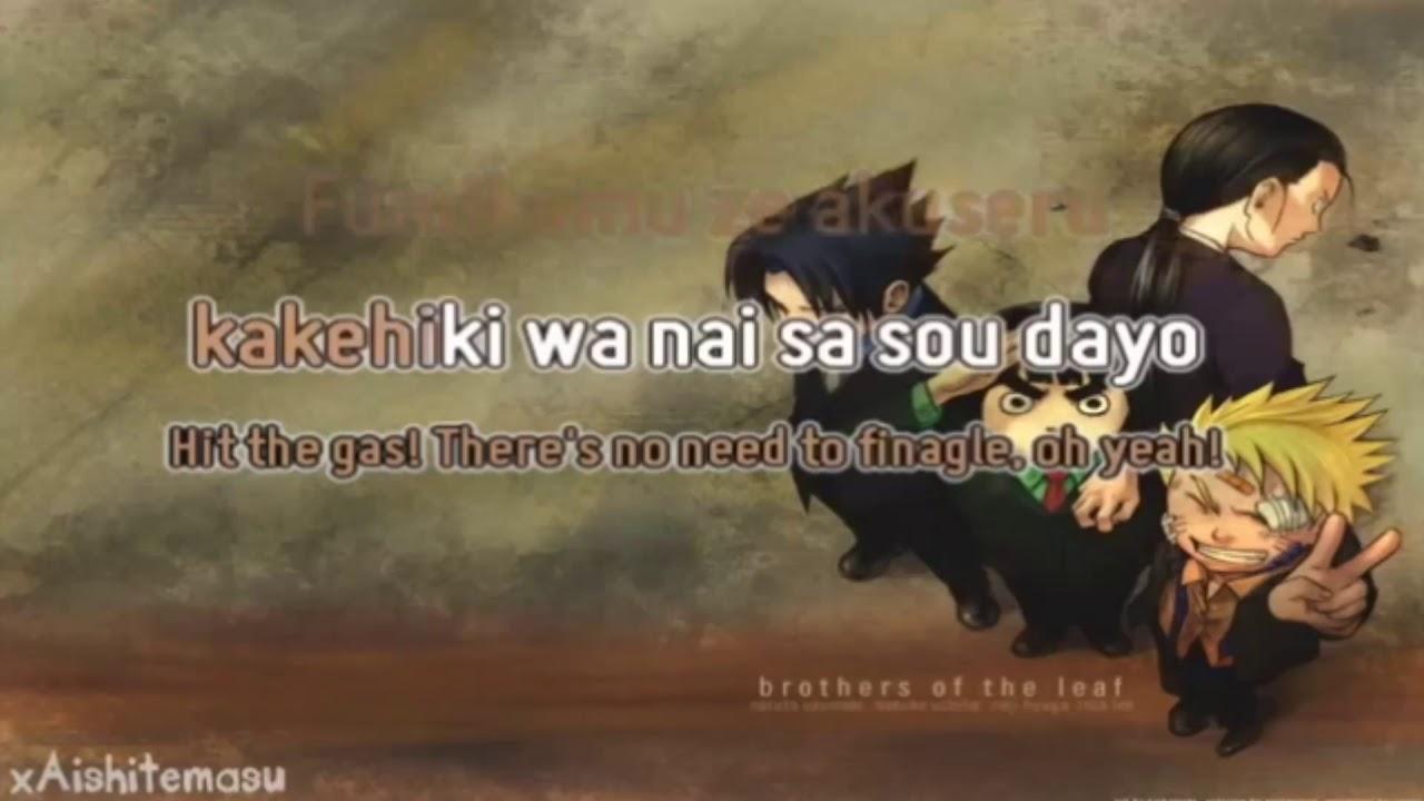 Haruka Kanara - Asian Kung Fu Generation lyrics