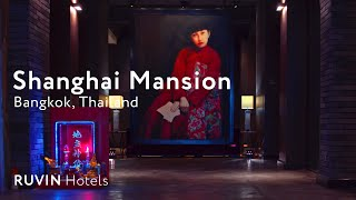 Shanghai Mansion Review | Chinatown Bangkok (2020)